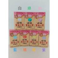 【光南大批發】順易利代工-提姆 雙鋼印-成人醫用口罩(藍∕白∕粉∕綠∕紫∕橘∕黃)50入/盒