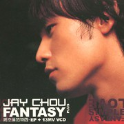 C Wall Cd+dvd Single Jay Chou Jay Chou Fan The Ep & 13 First Mtv