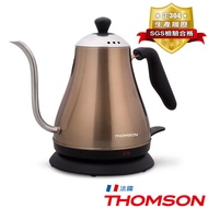 【THOMSON】手沖咖啡細口壺(TM-SAK23)