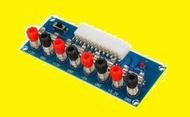 XH-M229 台式機 機箱電源ATX轉接板取電板引出模塊供電輸出接線柱ATX電源取電板