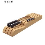 創意實木臥式抽屜式刀架廚房橫放櫸木菜刀座