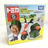 【Fun心玩】TM13181 麗嬰 夢幻 多美 Dream TOMICA TM YAMAHA 西瓜機車 生日 禮物