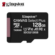 金士頓 128G 256G Kingston CANVAS Select Plus microSDXC C10 記憶卡