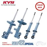 KYB SUBARU FORESTER08-12 日本原裝NEW SR藍筒避震器 免運