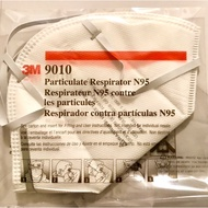 『現貨』3M 9010™ N95 防塵口罩 (原廠獨立包裝)