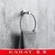 【KARAT凱樂】Aubrey 毛巾環(毛巾架/毛巾掛環/304不鏽鋼)