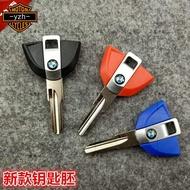 踏板寶馬摩托車鑰匙C600 Sort C650GT 310R GS綿羊C1-200 C1鑰匙