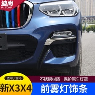 18-20 BMW new X3X4 front fog light strip, eyebrow frame, BMW X3 tooth decay decoration, special for sports version