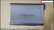 2005年後 SUBARU 速霸陸 OUTBACK 台灣製 汽車冷氣風箱仁 FUSO DYNA ISUZU