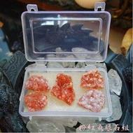 【精選】盒裝粉紅魚眼石Apophyllite----現貨1組