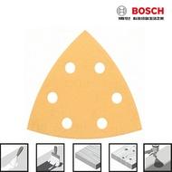 BOSCH博世 金色三角形自黏砂紙 土黃色三角型木材砂紙 5片裝 適用魔切機 GMF GOP 12V 18V