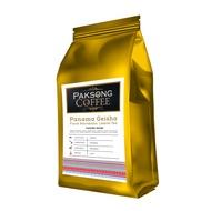 Panama Geisha Finca Hartmann. by Paksong Coffee Company 250g Coffee Beans