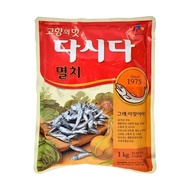 CJ Dasida Anchovy 1Kg Korea - Hanguk Kitchen