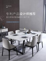 餐桌 實木大理石餐桌椅組合現代簡約長方形一桌六椅小戶型飯桌子 JD 玩趣3C
