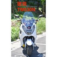 【 工廠直營 】彪虎200 歐規風鏡 後照鏡前移組TM530N Tigra 200
