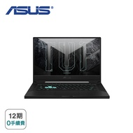 【ASUS】FX516PR-0091A11370H 御鐵灰