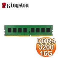 Kingston 金士頓 DDR4-3200 16G 桌上型記憶體(2048*8)