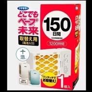 超有效VAPE驅蚊器150日補充包