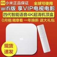 【小米米家】現貨小米機頂盒4越獄增強版海外破解高清無線wifi電視全網通家用盒子