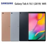 (刷卡最高享10%回饋)三星 SAMSUNG Galaxy Tab A 10.1 (2019) Wi-Fi 3G/32G-金/銀/黑  GO買手機