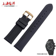 UYOUNG Silicone Watch Strap Application Tudor Prince Tissot LELOCLE Soft Waterproof Watch Bracelet Natural 20 19 Mm Accessories