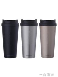馬克杯星巴克杯子不銹鋼保溫杯帶蓋帶勺咖啡杯男女情侶杯 一米陽光