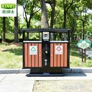 垃圾桶 戶外垃圾桶 大型室外果皮箱 工業小區分類垃圾箱大號環衛垃圾桶 mks雙12