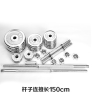 50KG Dumbbell Barbell Dual-Use Kit Boxed Electroplated dumbbell barbell weight