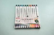 作為敲門式水性彩筆CLICKART kurikkato大人daku的色調12色安排 AT-N Nagasaka Ltd.