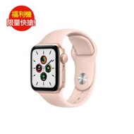 福利品_Apple Watch SE GPS Sport 40mm 金鋁/粉運動_九成新