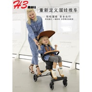 Kids V5/V3/V3S Ultra Lightweight Foldable Portable 2 Way Magic Stroller