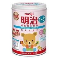 金選明治成長奶粉(850g) 超商取貨限2瓶(另有0-1歲,歡迎來電詢問)