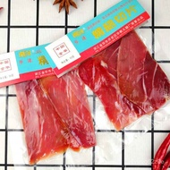 【The real thing】Authentic Jinhua Ham Bone-Removing Ham Core Zhejiang Specialty Preserved Meat Pure Refined Sliced Factor