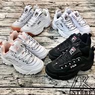 -DTK-實體店面🎖現貨 FILA DISRUPTOR 2 鋸齒鞋 厚底 增高 老爹鞋 白鋸齒 黑鋸齒 焦糖底 白粉
