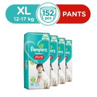 Pampers Baby Dry Pants Carton Deal Size XL (38 Pcs x 4 Packs)