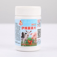 Ivermectin Tablets 5mg For Livestock Poultry 100 tablets Pet oral repellent 【New date】