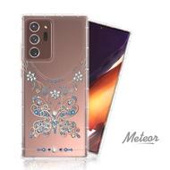 【Meteor】SAMSUNG Galaxy Note20 Ultra 5G 奧地利彩鑽空壓防摔手機殼(蝶戀鑽)