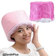 หมวกอบไอน้ำ หมวกผมสวย หมวกอบไอน้ำด้วยตัวเอง ไฟฟ้า ผมนุ่มลื่น สวย ง่ายนิดเดียว (สีชมพู)