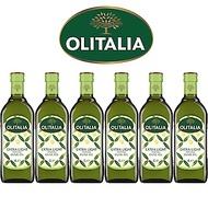 Olitalia奧利塔精緻橄欖油禮盒組(1000mlx6瓶)(春節禮盒)