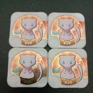 Pokemon Tretta 黑卡夢幻