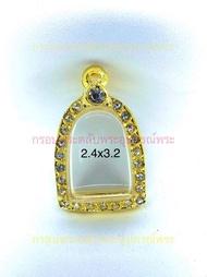 กรอบพระ ตลับเงินแท้ชุบเศษทองคำ สำหรับใส่พระซุ้มกรอ
