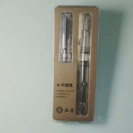 永生698活塞鋼筆