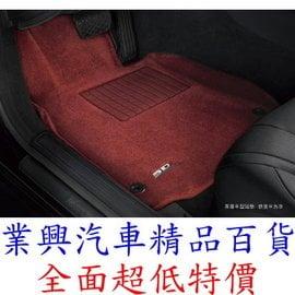 LEXUS IS250 XE20 2006-12  尊榮立體汽車踏墊 高級地毯 尊貴奢華 (RW13BB)