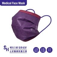 【上好生醫】成人|夜魅紫|30入|醫療防護口罩
