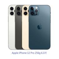 Apple iPhone 12 Pro 6.1吋 256G 手機。原廠公司貨。全新未拆。【騰購國際】