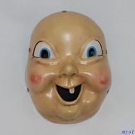忌日快樂面具樹脂cos祭日 死亡循環loop萬圣節恐怖裝扮 吃雞道具