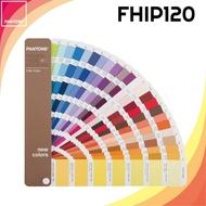 美國製造 PANTONE Color Guide Supplement 專業色票 FHIP120