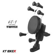 【KT BIKER】 KT-1 手機架 速克達套餐 六爪 機車 摩托車 支架 X型手機架 〔KTP001〕
