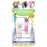 多功能兒童單槓專用(4段高低+折疊收納)C185-022引體向上室內單槓伸展體操美背機健身架牽引吊運動器材盪鞦韆架