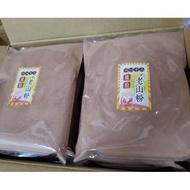 琥珀老山粉(600克)一包60元(買6送1)